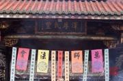 Taiwan 2012 - Taipei - Longshan Tempel - Gebetszettel