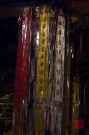 Taiwan 2012 - Taipei - Longshan Tempel - Schrifttücher