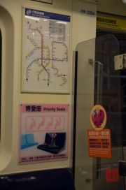 Taiwan 2012 - Taipei - Metro - Priority Seats