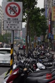 Taiwan 2012 - Taipei - Kein Parken... Oh