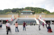 Taiwan 2012 - Taipei - National Palace Museum
