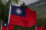 Taiwan 2012 - Taipei - Nationalflagge