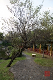 Taiwan 2012 - Taipei - Shuangxi Park and Chinese Garden - Impression I