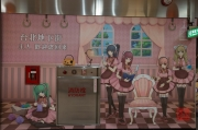 Taiwan 2012 - Taipei - U-Mall - Maid Cafe - Werbung