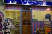 Taiwan 2012 - Taipei - U-Mall - Maid Cafe - Maiden School