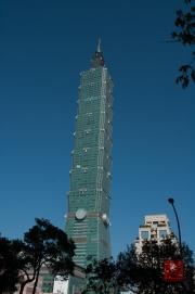 Taiwan 2012 - Taipei - Taipeh 101