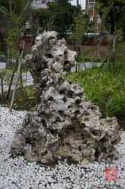 Taiwan 2012 - Taipei - Konfuziustempel - Garten I