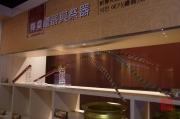 Taiwan 2012 - Taipei - Konfuziustempel - Zeremoniefeder
