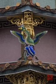 Taiwan 2012 - Taipei - Dalongdong Baoan Tempel - Phoenix