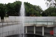 Taiwan 2012 - Taipei - White Terror Memorial
