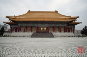 Taiwan 2012 - Taipei - CKS Memorial Hall - National Concert Hall