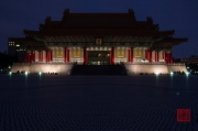 Taiwan 2012 - Taipei - CKS Memorial Hall - National Theater by Night