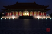 Taiwan 2012 - Taipei - CKS Memorial Hall - National Concert Hall by Night