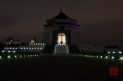 Taiwan 2012 - Taipei - CKS Memorial Hall by Night