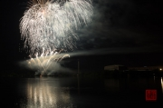 Volksfest Nuremberg 2013 - Fireworks - White & Fountains