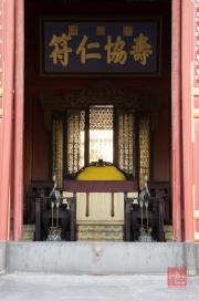 Beijing 2013 - Summer Palace - Altar
