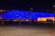 Beijing 2013 - Olympic Park - National Aquatics Center