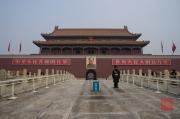 Beijing 2013 - Tiananmen Gate