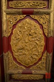 Beijing 2013 - Forbidden City - Door
