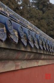 Beijing 2013 - Temple of Heaven - Wall
