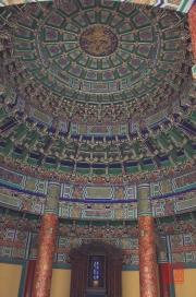 Beijing 2013 - Temple of Heaven - Roof
