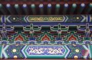 Beijing 2013 - Temple of Heaven - Ornament I