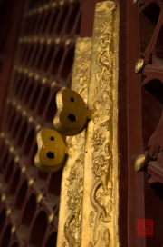 Beijing 2013 - Temple of Heaven - Window Catch