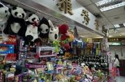Beijing 2013 - Market - Toys