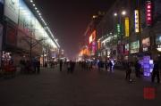 Beijing 2013 - Shopping Street