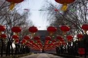 Ming tombs - Lanterns