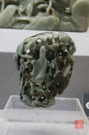 Shanxi 2013 - Exhibition - Jade Sculpture I