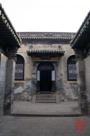 Shanxi 2013 - Qiao Family Courtyard - Doors II