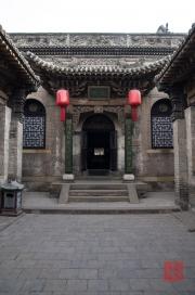 Shanxi 2013 - Qiao Family Courtyard - Doors III