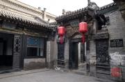 Shanxi 2013 - Qiao Family Courtyard - Gate