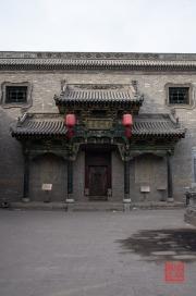 Shanxi 2013 - Qiao Family Courtyard - Door VI