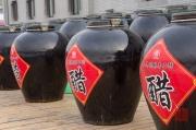Shanxi 2013 - Black Vinegar