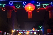 Pingyao 2013 - Hotel Lights II