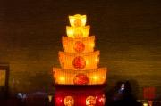 Pingyao 2013 - Gold bar Lantern Waggon