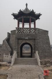 Pingyao 2013 - Park Pagoda