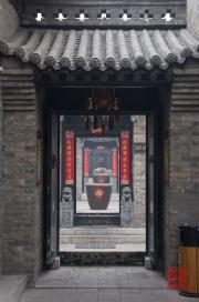Pingyao 2013 - Hotel corridor gateway