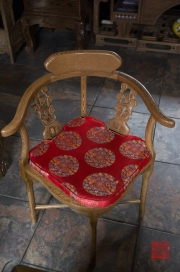 Pingyao 2013 - Hotel quadratic chair