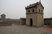 Pingyao 2013 - Watch Tower I