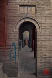 Jinci Temple 2013 - Passageway