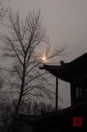 Jinci Temple 2013 - Sun