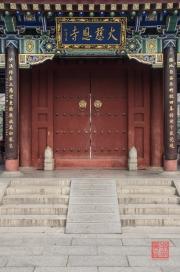 Xian 2013 - Giant Wild Goose Pagoda - Entrance