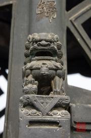 Xian 2013 - Giant Wild Goose Pagoda - Ash pot lion sculpture