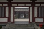Xian 2013 - Giant Wild Goose Pagoda - Side buildings passageway