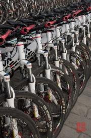 Xian 2013 - Bicycles