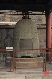 Xian 2013 - Stele Forest - Bell