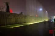 Xian 2013 - Waterplay II